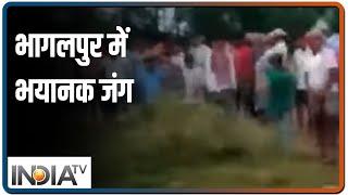 COVID-19 Crisis: Bihar के Bhagalpur में प्रवासी मज़दूरों और गांववालों के बीच भयानक जंग - INDIATV