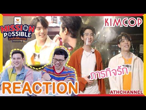 REACTION-TV-Shows-EP.78-|-KimC