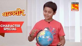 Ballu ने दिखाए School में अपने Special Talents   Baalveer   Character Special - SABTV