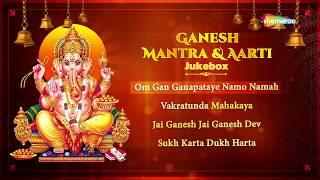 Sankashti Chaturthi Special | Ganesh Mantra and Aarti Jukebox | Ganesh Ji Ki Aarti - BHAKTISONGS