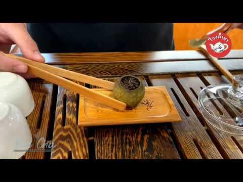 รีวิว-ชาผู่เอ๋อร์ส้ม-โดย-โรงน้