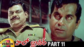 Hello Brother Telugu Full Movie HD | Nagarjuna | Ramya Krishna | Soundarya | Part 11 | Mango Videos - MANGOVIDEOS