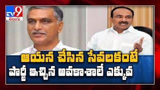 Etela's absence makes no difference to TRS, says Harish Rao - TV9 - TV9