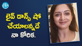 I Always Wanted to do Live Dance Performance - Vimala Raman | Dil Se with Anjali | iDream Movies - IDREAMMOVIES