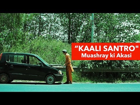 KALI SANTRO LYRICS - Abdullah Qureshi | New Pakistani Songs 2018