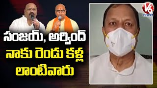 MP D Srinivas Sensational Comments On  CM KCR On His Political Future | V6 News - V6NEWSTELUGU