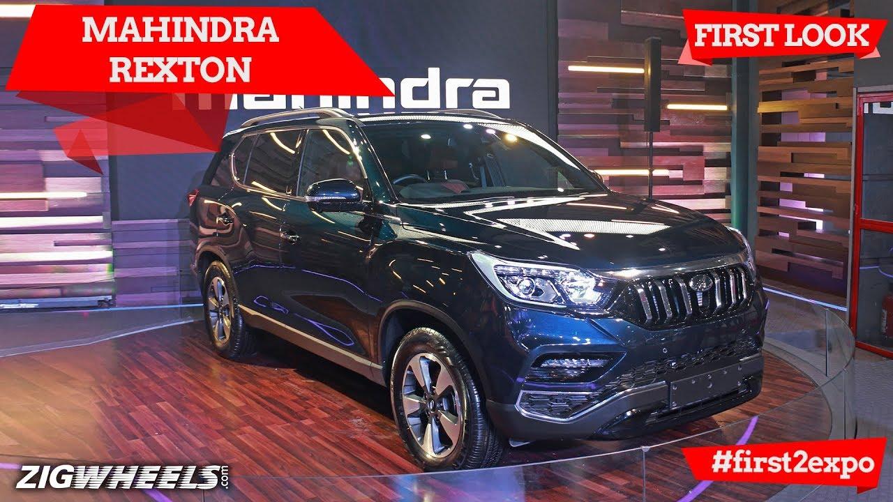 Mahindra Rexton (XUV700) | First Look | Auto Expo 2018 | ZigWheels.com