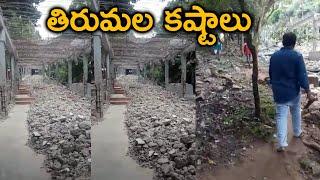 Renovation Of Alipiri Footpath Tirumala Tirupati Devasthanam | TFPC - TFPC