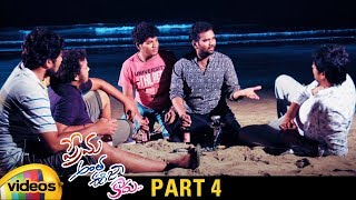 Prema Antha Easy Kadu Latest Telugu Full Movie HD | Rhajesh Kumar | Prajwal Pooviaha | Part 4 - MANGOVIDEOS