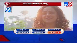 ఆచార్య సోనూసూద్ | Top 9 News | Tollywood News  - TV9 - TV9