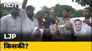 LJP संकट: पार्टी के दोनों गुटों में एक-दूसरे पर कार्रवाई का दौर जारी - NDTVINDIA