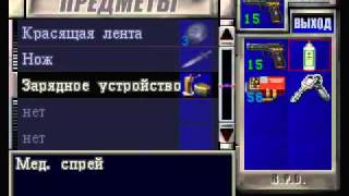 Resident Evil 3 (ПК) Истинное прохождение (дневник) часть 1/17