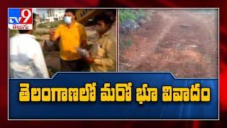 రియల్ దందా :  Hyderabad లో మళ్లీ భూ వివాదాలు - TV9 - TV9