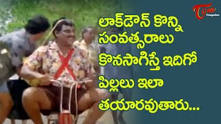 Jambalakidi Pamba Spoof | After Lockdown Kids Are Sure To Get Confused At Schools!! | TeluguOne - TELUGUONE