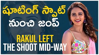 Actress Rakul Preet Escaped From Shooting Spot | #RakulPreet | TFPC - TFPC