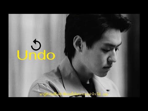 【-OPV-】Undo-—-แปลรักฉันด้วยใจเ