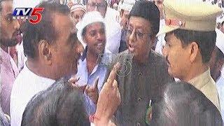 Tension In Ramzan Celebrations   Police Vs TDP Leaders in Kothagudem