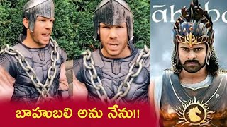 David Warner Imitates Prabhas Baahubali Dialogue |#DavidWarner | David Warner Tik Tok Videos - RAJSHRITELUGU