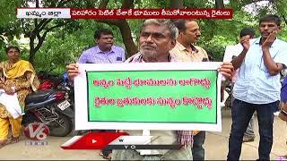 Khammam Farming Opposing Govt Land Acquisition for Highway   V6 News - V6NEWSTELUGU