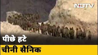 Galwan घाटी में 1.5-2 किलोमीटर पीछे हटे चीनी सैनिक : सूत्र - NDTVINDIA