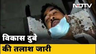 Vikas Dubey का साथी दयाशंकर गिरफ्तार - NDTVINDIA
