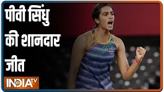 Tokyo Olympics 2020: बैडमिंटन खिलाड़ी P.V. Sindhu सेमीफाइनल में, दूसरे ओलंपिक मेडल से एक जीत दूर - INDIATV