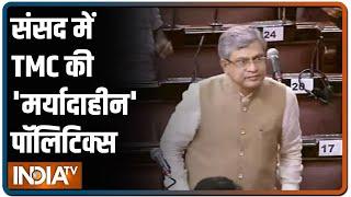 Monsoon Session: जासूसी कांड पर IT मंत्री के बयान पर हंगामा, TMC सांसदों ने फाड़े पन्ने - INDIATV