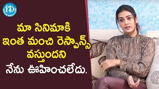 We are overwhelmed by the Audience Response to our Movie - Payal Rajput | iDream Movies - IDREAMMOVIES