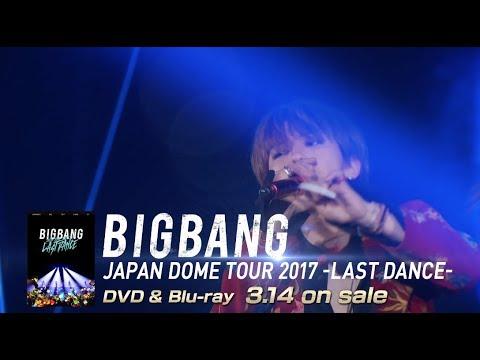 connectYoutube - BIGBANG - FANTASTIC BABY (JAPAN DOME TOUR 2017 -LAST DANCE-)