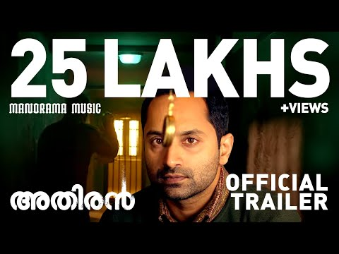 Athiran Official Trailer | Fahad Faasil | Sai Pallavi | Vivek
