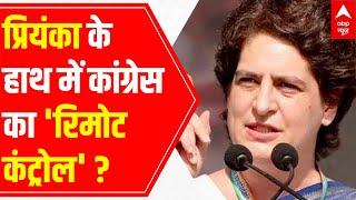 Can Priyanka Gandhi revive Congress in Punjab? | Pankaj Ka Punch - ABPNEWSTV
