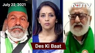 Des Ki Baat: 200 Farmers Start 'Kisan Parliament' At Jantar Mantar In Delhi - NDTV