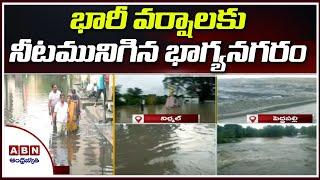 భారీ వర్షాలకు నీటమునిగిన భాగ్యనగరం:నడవలేని స్థితిలో రహదారులు | LB Nagar, Hyderabad | ABN Telugu - ABNTELUGUTV