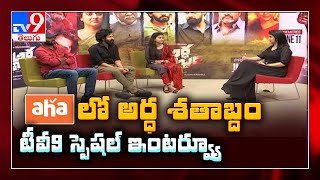 Ardha Shatabdham Movie Team Interview - TV9 - TV9