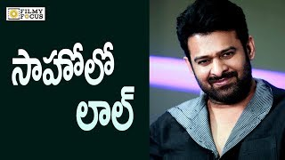 Actor Lal to join Prabhas Sahoo Movie