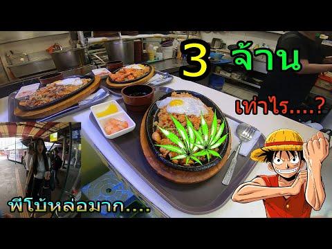 EP.49--กินข้าวในห้าง-เกาหลีทั้