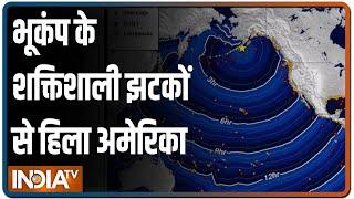 America के Alaska में 8.2 तीव्रता के भूकंप से भयानक झटके, सुनामी की चेतावनी - INDIATV