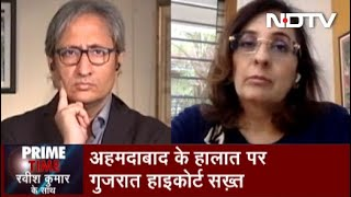 Prime Time With Ravish Kumar, May 27, 2020 | कोर्ट से डांट खाकर कोरोना से लड़ रही है गुजरात सरकार - NDTVINDIA