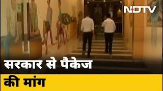 Lockdown से Punjab में Hotel कारोबारी परेशान - NDTVINDIA