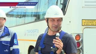 Высокое качество работы - кредо АО «Транснефть–Верхняя Волга» вот уже 45 лет