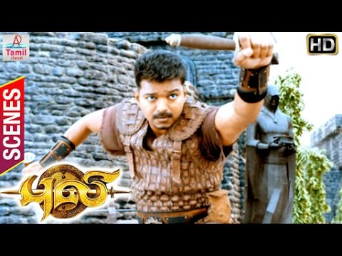 Puli tamil movie scenes hansika intro vijay saves hansika from download youtube to mp3 puli tamil movie scenes vijay finds shruti vijay undergoes test to prove he is vedalam altavistaventures Choice Image