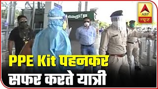 Raipur: Passengers wear PPE kits during air travel - ABPNEWSTV