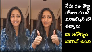 Anchor Jhansi Gives Clarity About Her Health Condition - RAJSHRITELUGU