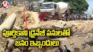 Public Face Problems With Incomplete Of Nalla Extension Works   GHMC   V6 News - V6NEWSTELUGU