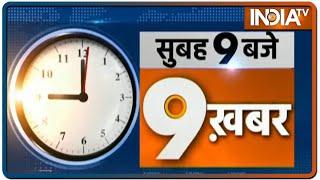 Top 9 News@ 9am | June 22nd, 2021 - INDIATV