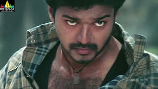 Vijay and Ashish Vidyarthi Action Scenes Back to Back | Dopidi Telugu Movie Scenes @SriBalajiMovies - SRIBALAJIMOVIES