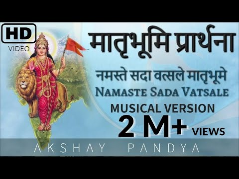 Download Youtube to mp3: फ़िल्म भगवा | संघ