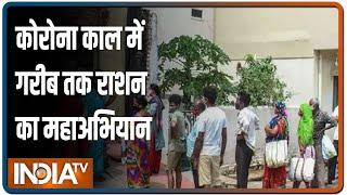 PM ने गरीब कल्याण अन्न योजना के लाभार्थियों से की बातचीत, कहा- सरकार का मकसद हर संभव मदद पहुंचाना है - INDIATV