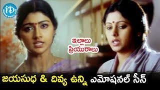 Jayasudha backslashu0026 Divya Unni Emotional Scene | Illalu Priyuralu Movie Scenes | Venu | Prakash Raj | Chakri - IDREAMMOVIES