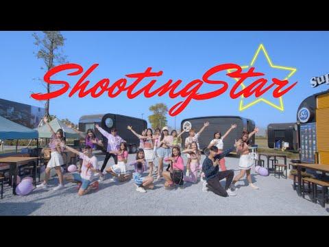 รักครั้งใหม่---ShootingStar-Pr